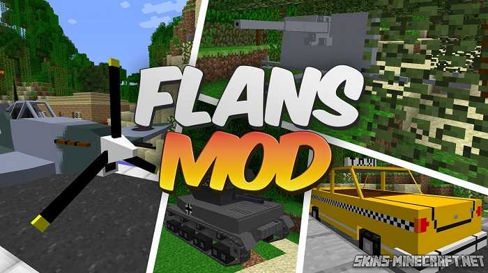 weapons mod 1.8.9